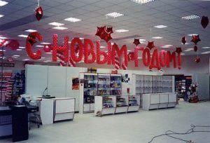 Стильное оформление буквы новый год шарами срочно