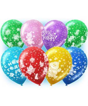Необычные гелиевые шары на Новый год купить недорого