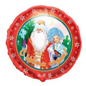 Купить шары на новый год бюджетные в Москве