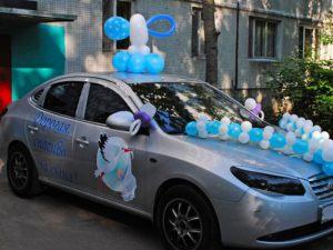 Интересно украсить машину на выписку из роддома воздушными шарами
