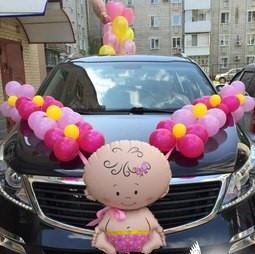 Интересно украсить машину на выписку из роддома шарами в Москве