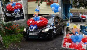Красиво украсить машину на выписку из роддома воздушными шариками недорого