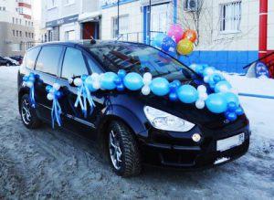 Недорого украсить машину на выписку из роддома воздушными шарами в Москве