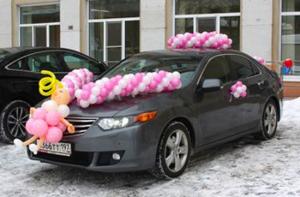 Интересно украсить машину на выписку из роддома воздушными шарами в Москве