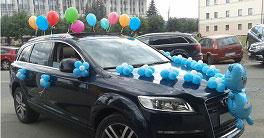 Красиво украсить машину на выписку из роддома воздушными шарами недорого