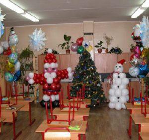Недорогое оформление класса шарами на новый год шариками недорого