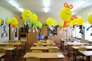 Необычное оформление класса шарами на новый год шариками срочно
