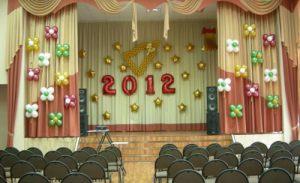 Современное оформление сцены на новый год воздушными шарами срочно