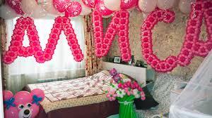 Необычное Украшение комнаты на выписку из роддома шариками недорого