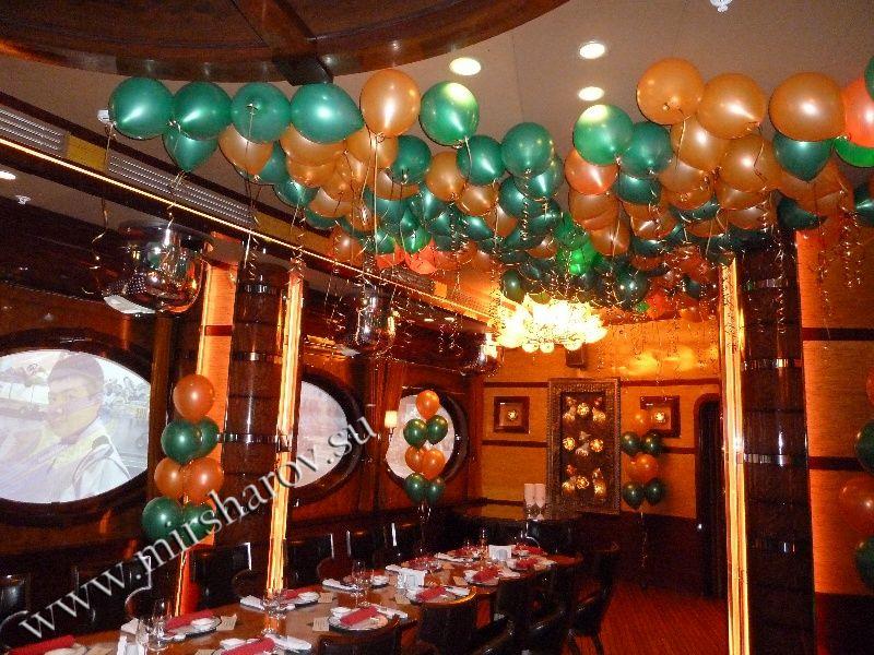 Современное оформление детского дня рождения воздушными шарами в Москве