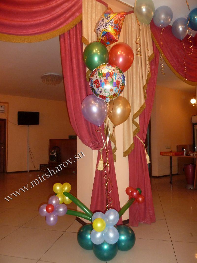 Красивое оформление девочке на день рождение воздушными шарами в Москве