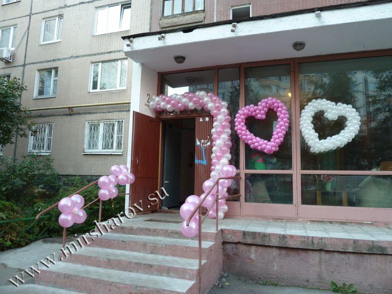 Оригинальное оформление женщине дня рождения воздушными шарами недорого