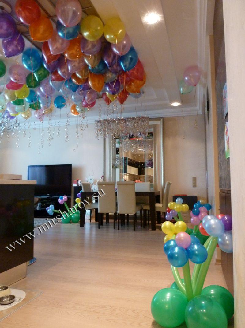 Необычное оформление первого дня рождения воздушными шариками срочно
