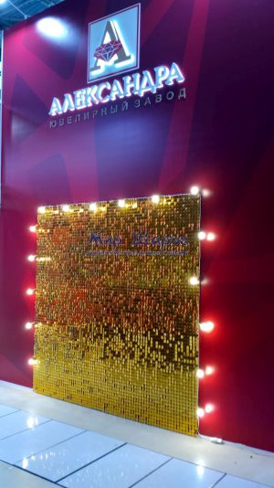 новогодняя блестящая стена из пайеток купить москва