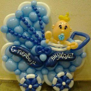 Необычное оформление гелиевыми шарами на выписку воздушными шарами