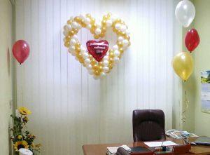 Необычное оформление кабинета на день рождение шариками срочно