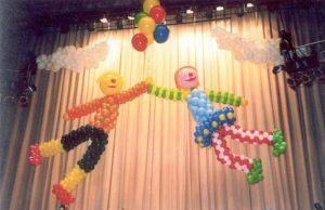 Стильное оформление класса на день рождение воздушными шариками срочно