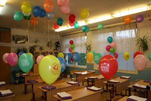 Недорогое оформление класса на день рождение воздушными шариками недорого