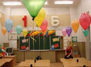 Необычное оформление класса на день рождение воздушными шарами в Москве