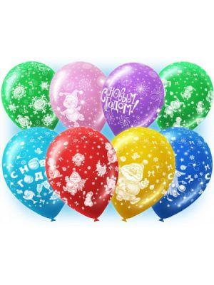 Бюджетные надувные шары на Новый год срочно