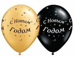 Оригинальные надувные шары на Новый год