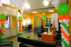 Недорогое оформление офиса на день рождение шариками недорого