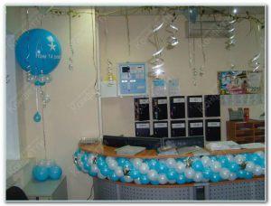 Тематическое оформление офиса на день рождение воздушными шариками в Москве