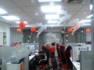 Необычное оформление офиса на день рождение