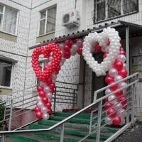 Необычное оформление подъезда на день рождения воздушными шариками в Москв