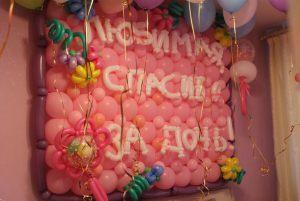 Красивое шары на выписку из роддома для девочки срочно