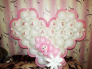 Необычное шары на выписку из роддома для девочкишарами в Москве
