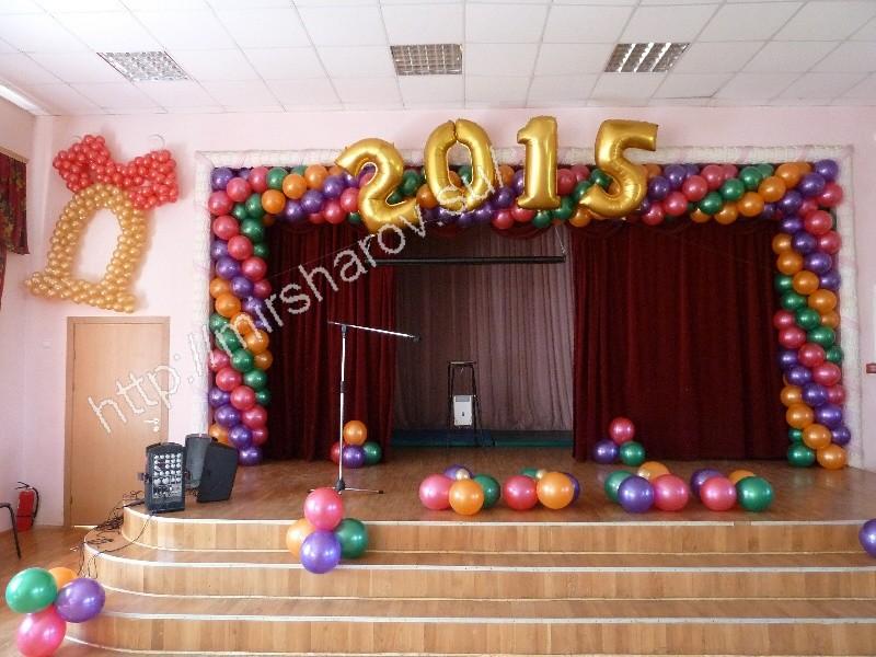 shkola (19)